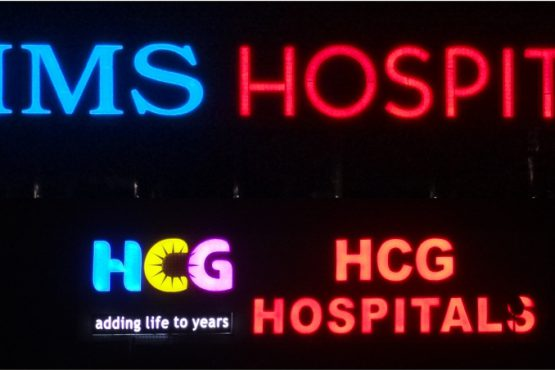 HCG Hospitals Sign Board, CIMS Hospital Sign Board