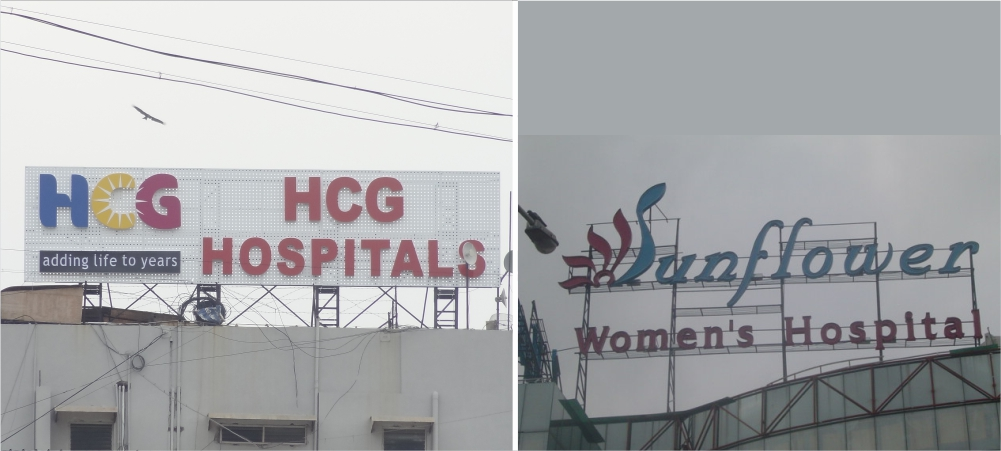 Sun Flower Women's Hospital sign Board