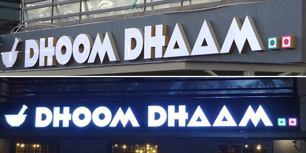 dhoom dhaam bodakdev sign board manufacturers in Ahmedabad