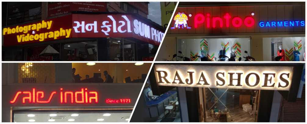 elite signboards and neonsigns