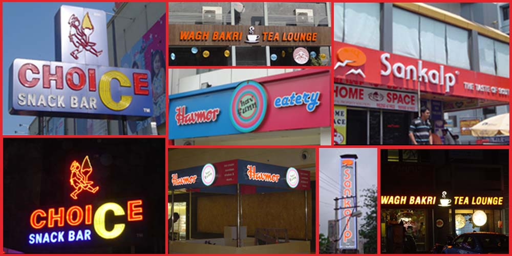 Choice Snak Bar sign board manufacturers in Ahmedabad, Wagh Bakri Tea Lounge sign board manufacturers in Ahmedabad, Havmor Eatery sign board manufacturers in Ahmedabad, Sankalp sign board manufacturers in Ahmedabad