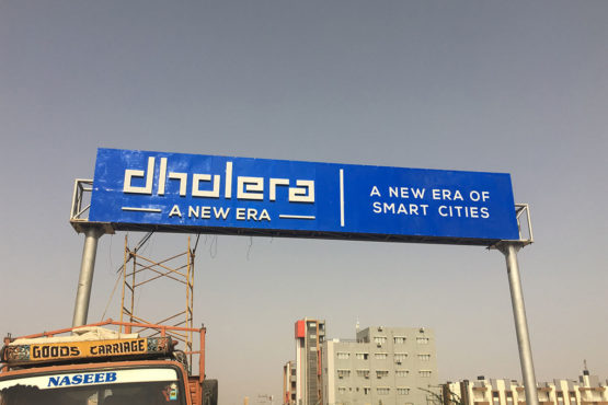Dholera